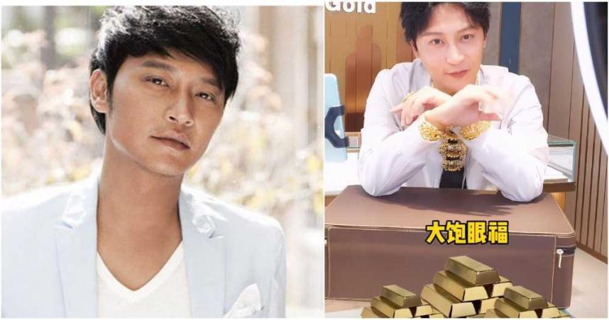 「小虎隊」陳志朋直播賣假貨? 網控:黃金褪色像塑膠