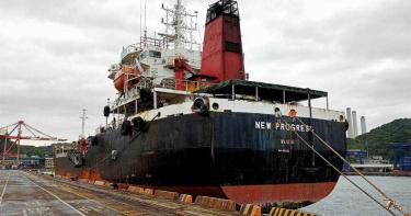 油輪喋血外籍水手遭砍不治 船隻停靠基隆港海巡緝凶