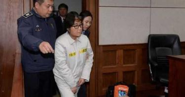 朴槿惠閨蜜控性騷擾!腰痛卻脫褲檢查 南韓當局回應了