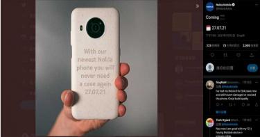 不需要保護殼 Nokia最新5G手機將在27日登場