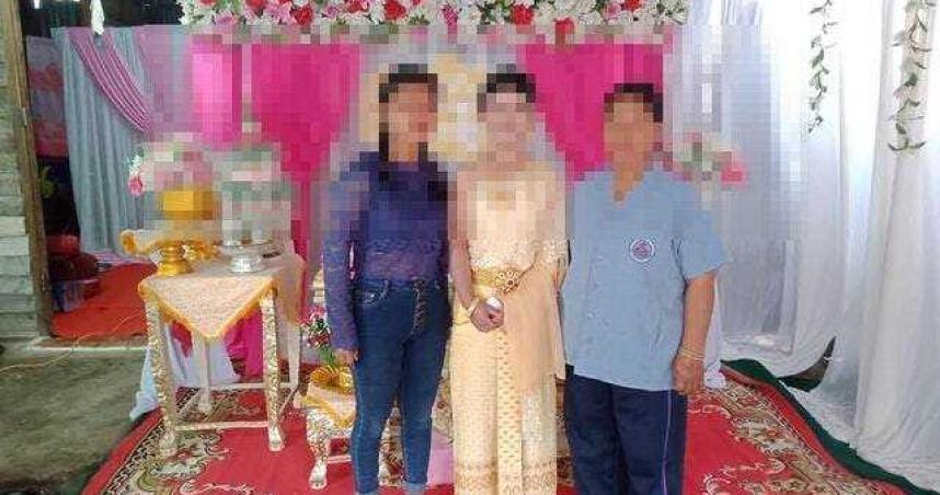 15歲新娘四處舉債辦婚禮 新郎當天致電「不來了」家屬氣炸報警
