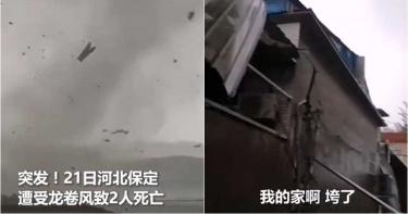 河北突現大型「龍捲風」狂襲 狂掃30分鐘屋頂掀翻「已知2死」