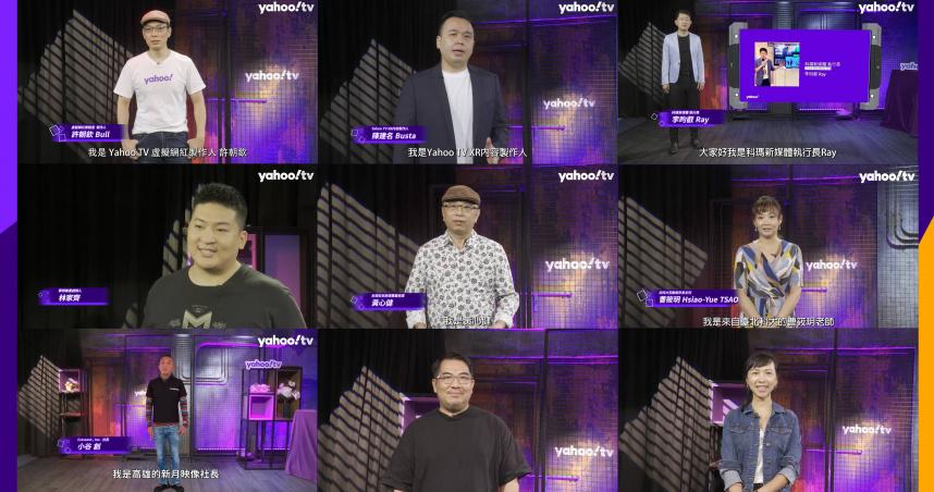 元宇宙8大免費課程學習認證 Yahoo TV與資策會合推沉浸式內容學院