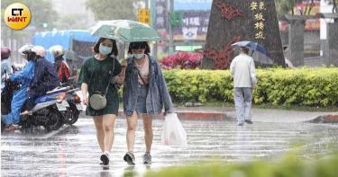 中南部今高溫可達30度!清明連假結束「雨勢增大」 雨下到下周四