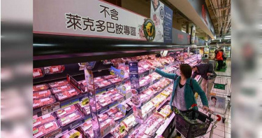 家樂福傻眼「被誤解」 大動作爆真相是「自己撤」產地台灣豬標章