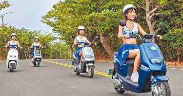 「綠色低碳島」小琉球推電動機車!充電10分鐘環島 爬坡也沒問題