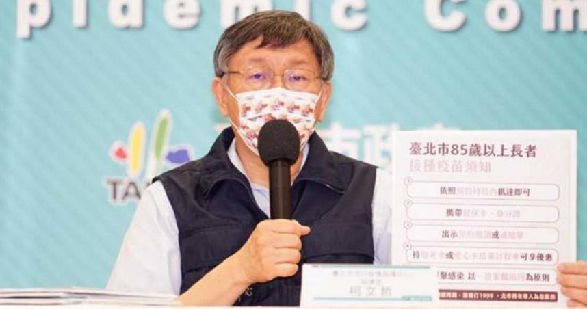 台北市何時可「正常生活」?柯文哲曝至少撐到9月:看疫苗何時到