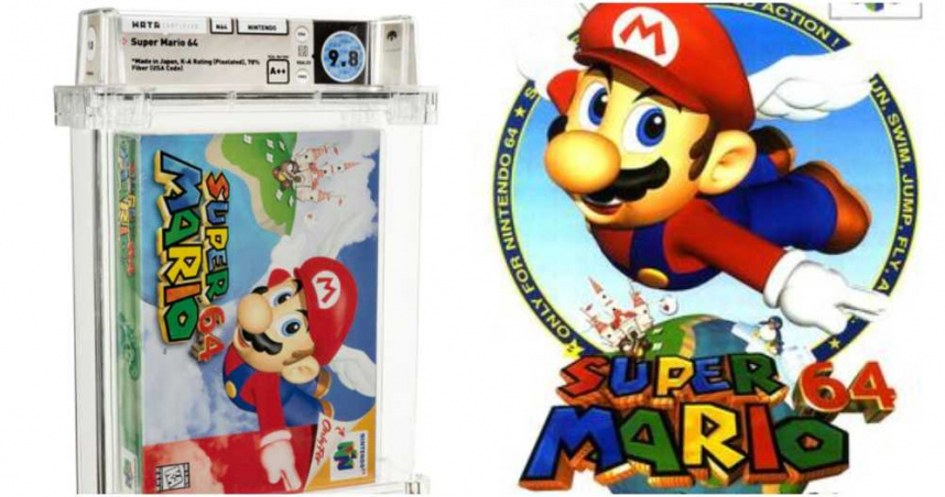 懷舊!任天堂卡匣三度刷新記錄 「超級馬利歐64」4400萬元成交