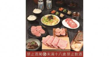 【享美食情報】防疫輕鬆點 宅家奢侈吃