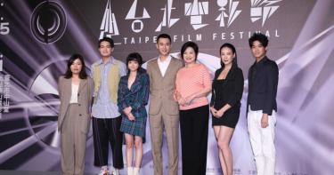疫情後全球首個實體電影節 《無聲》演員齊聚首映揭幕北影