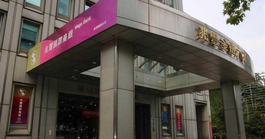 疫情升溫!銀行業第一槍 兆豐銀宣布總行啟動異地辦公