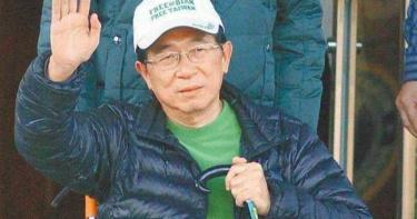 痛批政府「抓勞工開刀」 陳水扁:可憐勞工的荷包又要失血了