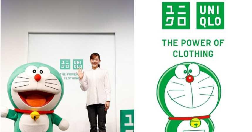 UNIQLO把「哆啦A夢」變身綠色擔任全球永續發展大使,攜手綾瀨遙及其他全球品牌大使共同推廣品牌永續經營
