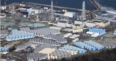 聯合國譴責日本排放核汙水 強調「影響恐超過100年」