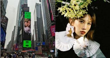 魏如萱接棒張惠妹 登上美國紐約時代廣場LED巨幕