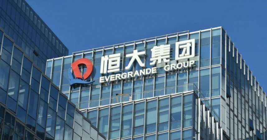 中國恒大、恒大物業今日停牌 地方政府祭「風險化解專班」確保交房