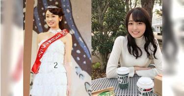 2020年日本小姐「大三學霸正妹」奪冠!私下美照曝光