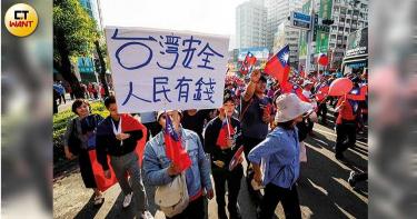 【泰公開講】劉泰英:別管統獨 台灣錢途拉警報
