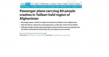 飛到塔利班監視區?阿富汗客機墜毀 機上83名乘客死傷不明