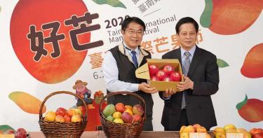 【嚐鮮情報】遠百信義A13「臺南國際芒果節」香甜登場