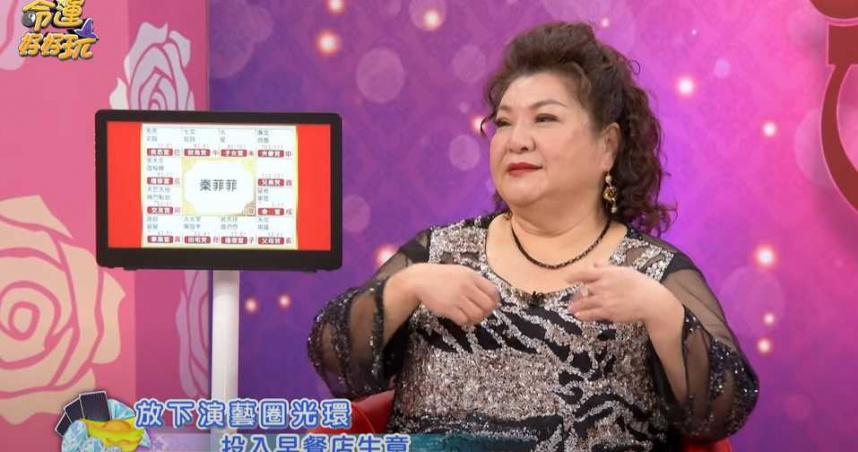 台灣首代諧星秦菲菲賣早餐「賺好賺滿」 低調善行超暖心