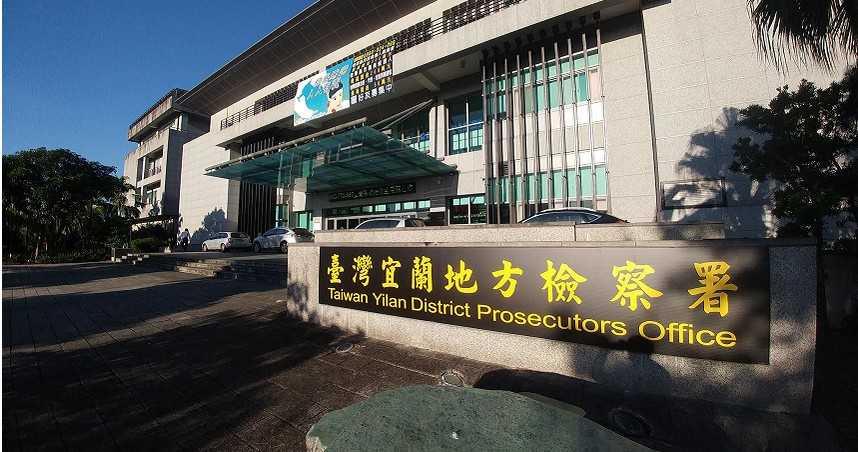 宜蘭地檢署傳出資深檢察官吳志成工作態度散漫,9個月內遭退案123件,還連續兩年考核遭評判為不良。(圖/報系資料照)