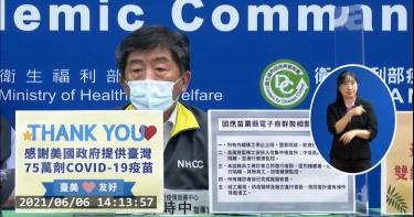 日本捐贈124萬AZ疫苗如何使用 指揮中心:第一線人員優先接種