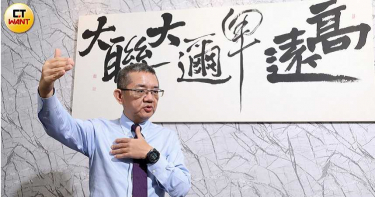 專訪大聯大1/相加文曄市占率 亞太、全球半導體市場7~9%難達壟斷