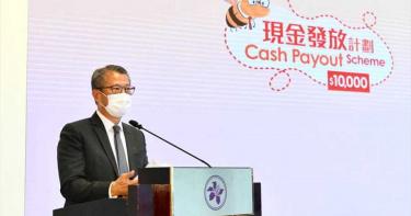 經濟救急 香港直接發現金一人3.8萬元