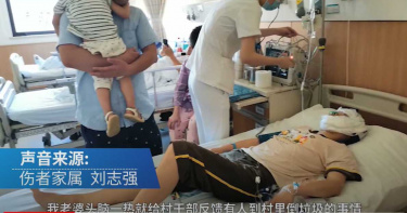 女子舉報亂倒垃圾慘遭「血腥報復」 2歲兒遭砍臉「露出腮腺」