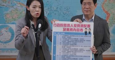 行政院成梗圖集散地 民眾黨批違反行政中立法
