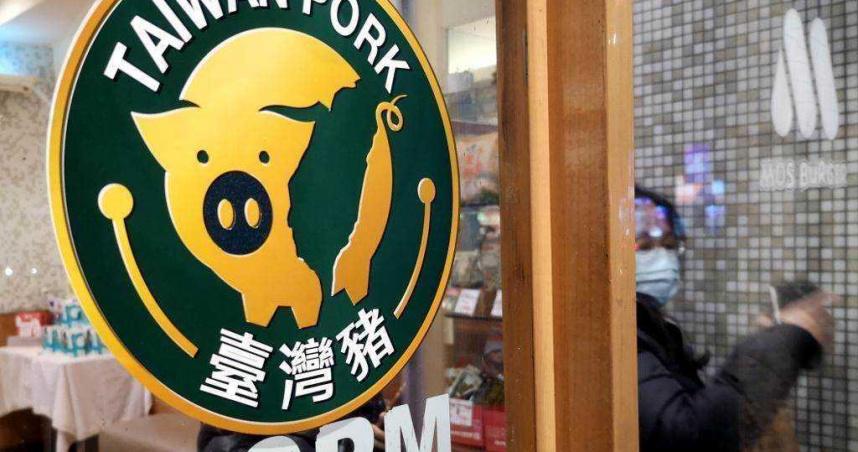 有食安教學就不用擔心萊豬會傷害健康? 綠委與主婦聯盟要訂食農教育法