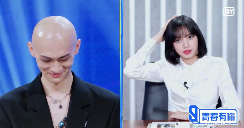 訓練生耀眼光頭引發LISA關注 李榮浩驚訝嗓音被神模仿