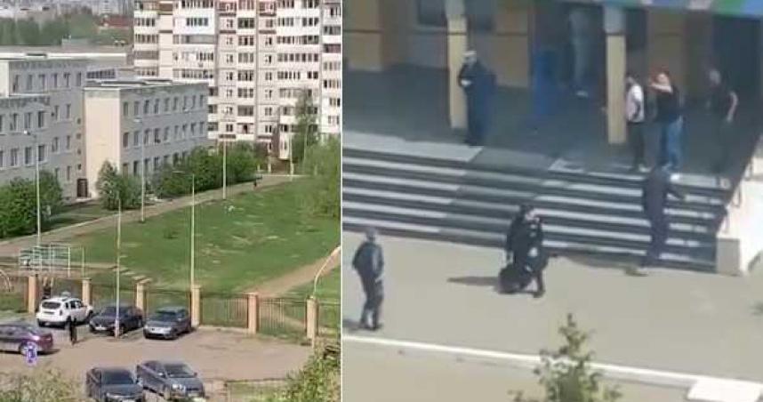 俄羅斯驚傳校園槍擊案 至少11名高中師生死亡
