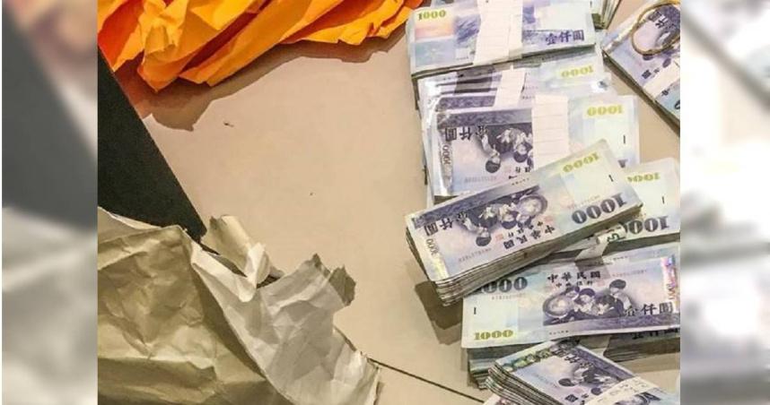 退休女校長與學生合謀…詐騙得手上億元 二審改判13年