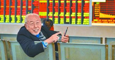 端午魔咒 基金經理示警A股風險