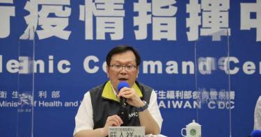 香港「隔離偷跑」確診者竟是50歲台女!在台期間均「北部活動」 接觸者已匡列