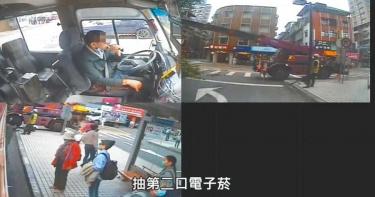 北市公車司機開車吸電子菸 衛生局長坦言無法可罰