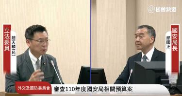 立委揭台中港成不法油商轉運漏洞 要求國安局介入管理