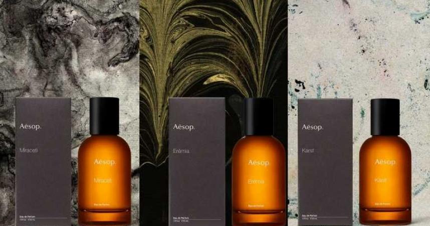 AESOP再度推出三款令人驚豔的高辨識度香水!尤其是karst超好聞,一秒圈粉!