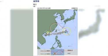 烟花轉強變中颱又逢查帕卡生成 台灣恐面臨「雙颱來襲」
