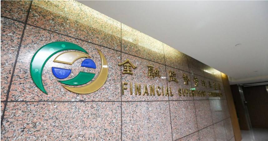 中國恒大風暴 金管會:國內金融業曝險規模約22億元