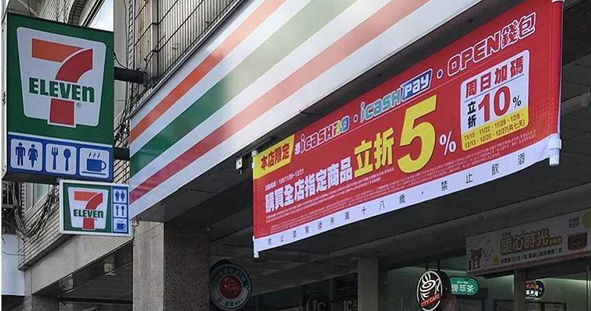 統一超商將進軍外送 宣布將100%收購本土外送平台foodomo