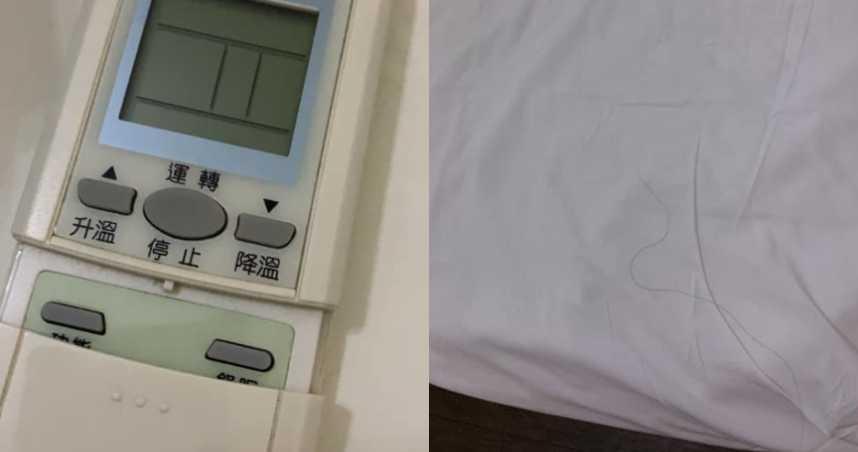 省錢住1晚390民宿!「床留詭異長髮」遙控器一按傻了 網驚喊母湯:快逃