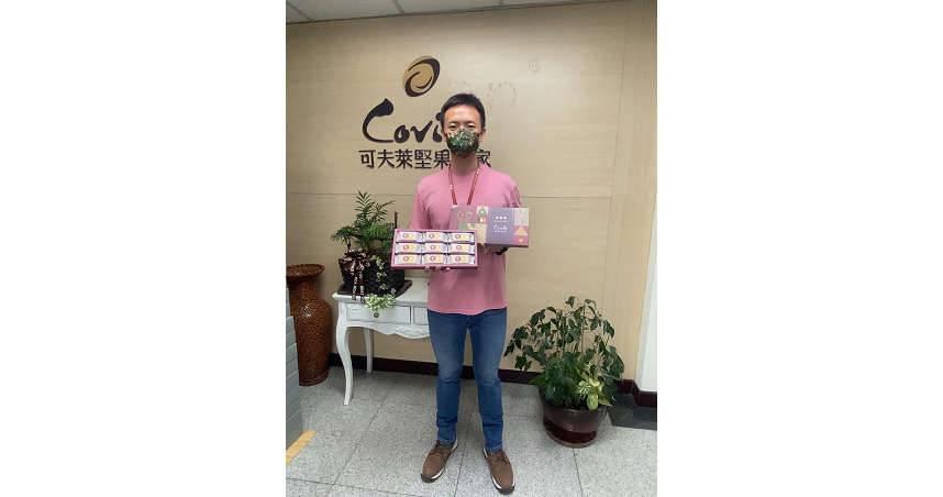 【愛心奉獻情報】呷健康!可夫萊與伊甸聯名 推堅果鳳梨酥禮盒捐5%助弱勢