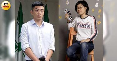 【卡神輸了1】農委會550萬網站關閉 掀綠網軍內鬥