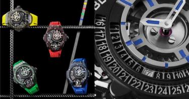 藏家必收入荷的全球8只限量錶!宇舶開創玩轉3D彩色碳纖維先驅,搭載雙軸陀飛輪複雜功能製錶美學