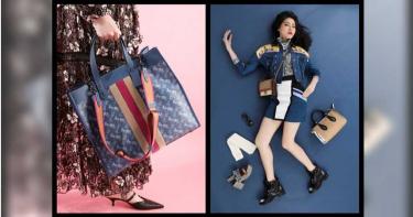 2020大勢色 『經典藍』正流行 出了包款、外套、鞋款 怎麼配都時尚
