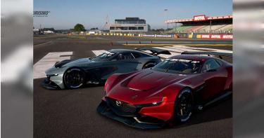 MAZDA創立百年轉子引擎再現 線上體驗RX-VISION GT3概念車