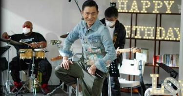 劉德華線上歡慶59歲生日 應景中秋獻唱〈月亮代表我的心〉